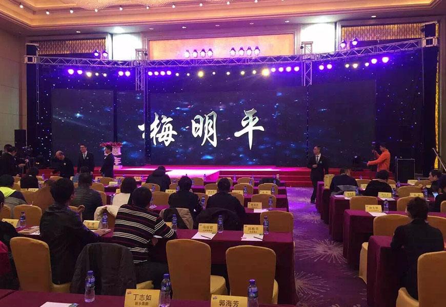 香港百年老品牌李锦记