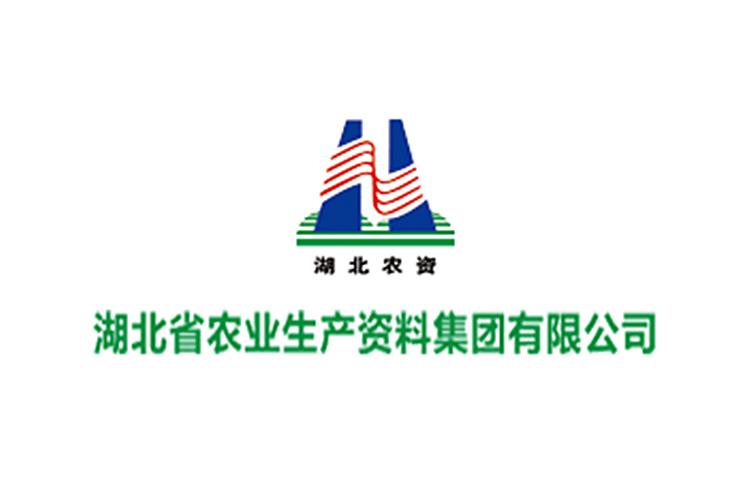 湖北省农资集团