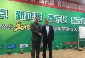 与重庆有友食品董事长鹿有忠先生