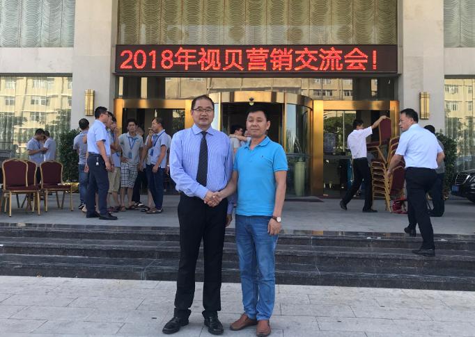 与视贝科技董事长郭志忠先生