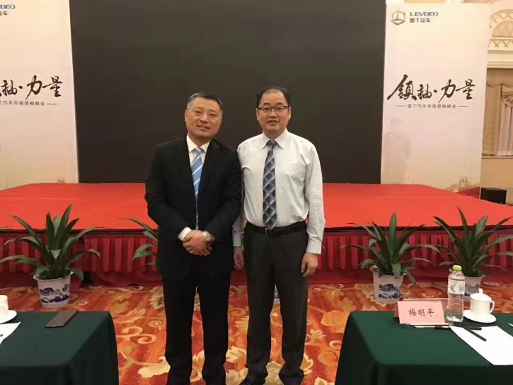 与雷丁电动汽车总经理王清礼先生