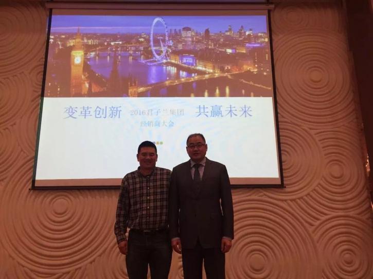 与君子兰漆董事长马慧峰先生