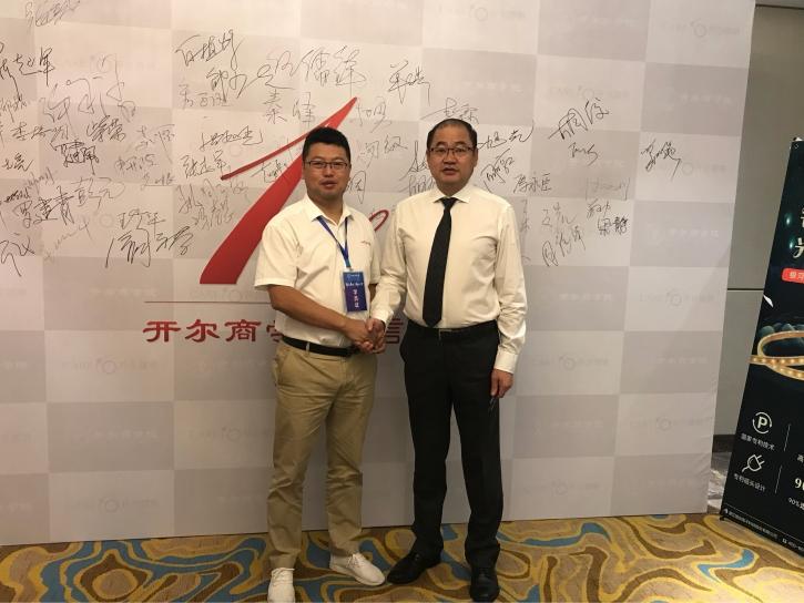 与开尔照明董事长洪旭光先生