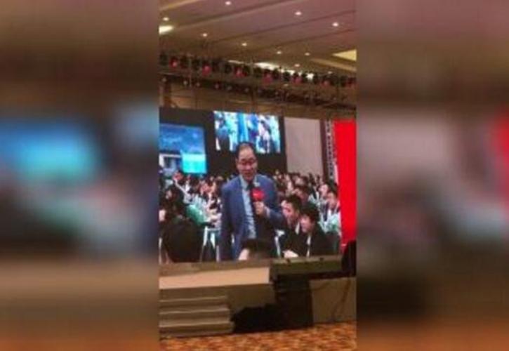 汉能2018年全球渠道伙伴大会