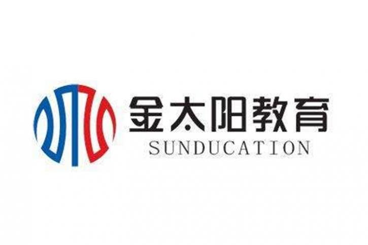 金太阳教育