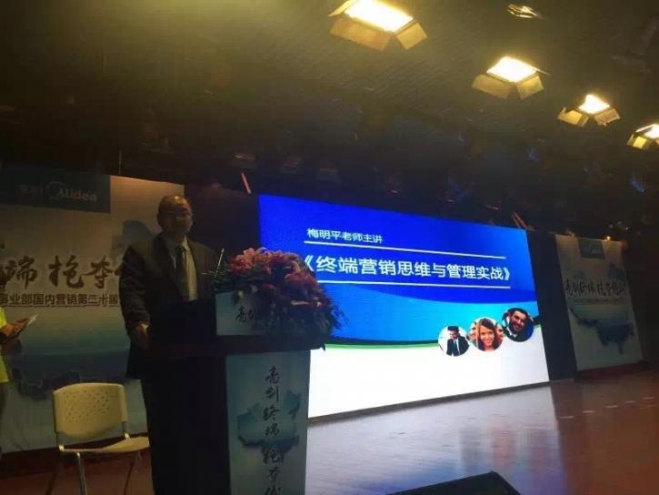 中国的强势企业,不是品牌做得好,而是渠道管理得好!