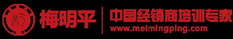 经销商新零售培训:开尔照明董事长洪旭光先生这样操作!
