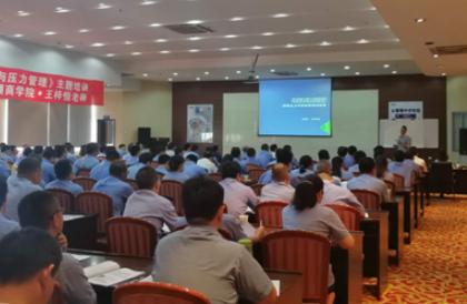 企业培训机构:管理学中扁平化的重要性